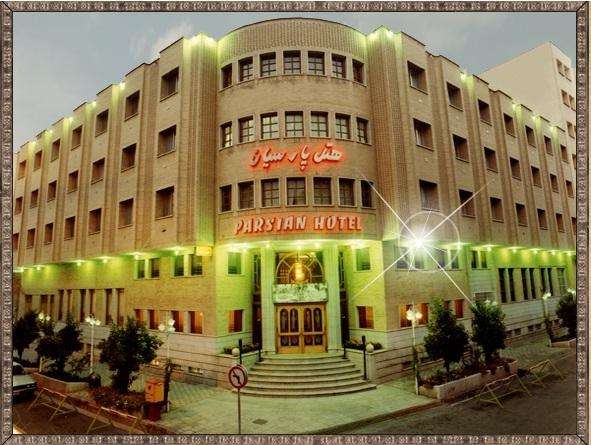 عکسهای هتل هانی پارس مشهد
