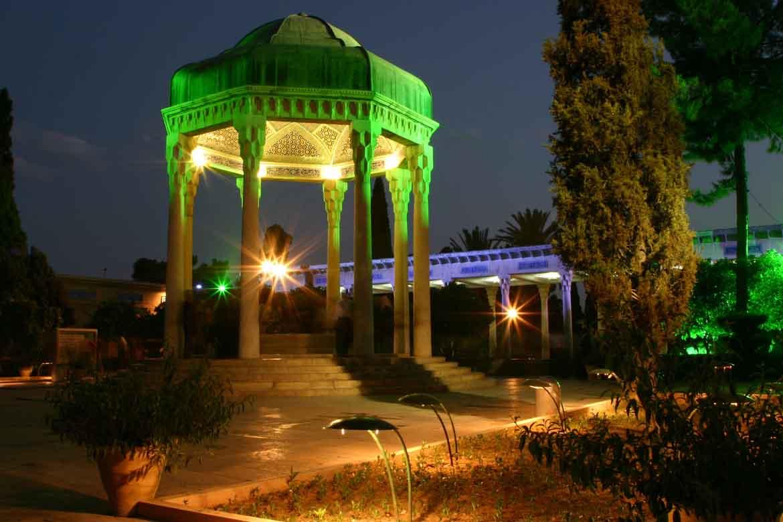 عکسهای مقبره حافظ شیرازی